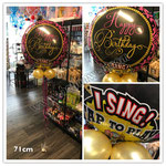 Sindender Ballon