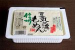 豆乳が濃い もめん豆腐(330g)