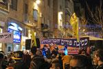 Purim Fest (Fasching auf israelisch)