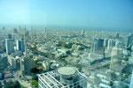 Blick vom Azrieli Tower