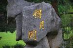 Chinesische Schriftzeichen