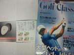 『ゴルフクラシック3月号』(2014年1/21発売)にて最新GPSゴルフナビとして記事掲載されました♪