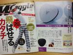 『Waggle(ワッグル)』1月号No280号(11/21発売)の「GPS計測器の進化を見よ!」特集に「ワンタッチ操作でスマートにアドバイス・・新しいイメージの距離計測器だ。」と掲載されました♪