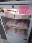 桜慈工房のチーズケーキ