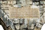 Sulmona, lapide sull'acquedotto