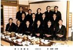 昭和53年 東三筋睦会旅行 箱根