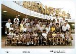 昭和47年 子供会 船橋ヘルスセンター