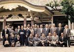 昭和35年 町会旅行会 堂ヶ島 対星館
