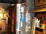 同じく千葉県佐倉市の国立歴史民俗博物館にて。昔は南京虫がたくさんいたそうです。