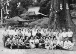 昭和38年 町会旅行会 東房総 ホテル三日月