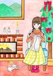「12月の部屋」