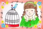 「わたしの青い鳥」
