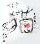 色紙/ネコ文字