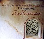 """Die """"Krebsbachaue"""" bekam ein Rustikales Ambiente. ( Link: Gastronomie )"""