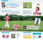 au style 2007 9月号_中面