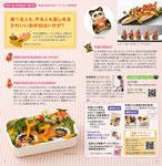 au style 2008 9月号_中面