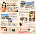 au style 2008 3月号_中面