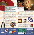au style 2008 6月号_中面