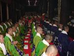 天台仏教青年連盟開宗1200年慶讃法要(於、比叡山延暦寺根本中堂)