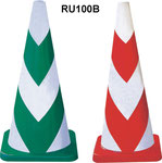 Rubber cone 100cm with arrow painted