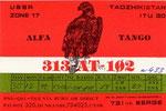 313AT102
