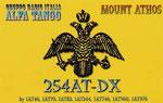 254AT/DX