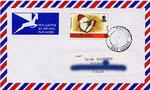 191mb-0 lettera