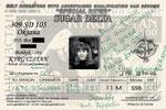 309sd105 Oksana