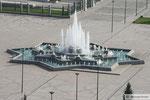 Ashgabat Blick vom Unabhängigkeitsdenkmal
