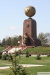 Tashkent - Unabhängigkeitsdenkmal