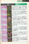 TV Land Shining & the Darkness Guide Book #129 (Inside 2)