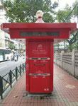Macau. Vielen Dank an Linke1896!
