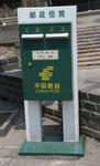 Badaling an der Chinesischen Mauer, China. Vielen Dank an Maik Schönefeld!
