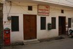 Poststation in Udaipur, Rajasthan, Indien. Vielen Dank an Ralf Nickolaus!