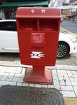 Seoul, Südkorea. Vielen Dank an Linke1896!