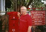 Sri Lanka, 2005.