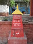 Kathmandu, Nepal. Vielen Dank an den anonymen Spender!