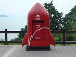 Briefkasten in Raketenform in Thailand. Vielen Dank an Uli aus Stuttgart!