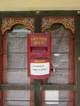 Paro, Bhutan. Vielen Dank an den anonymen Spender!