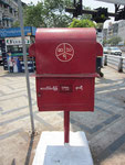Rangoon, Myanmar. Vielen Dank an den anonymen Spender!