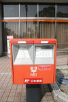 Hiroshima, Japan. Vielen Dank an Tobias Prüfert!