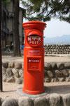 Auf der Insel Miyajima vor der Küste Hiroshimas, Japan. Vielen Dank an Tobias Prüfert!