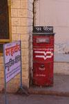Osian, Rajasthan, Indien. Vielen Dank an Ralf Nickolaus!