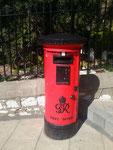Gibraltar. Vielen Dank an den anonymen Spender!