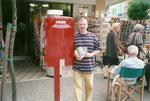 Riccione, Italien, 1999.