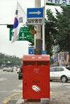 Südkorea. Vielen Dank an den unbekannten Spender!