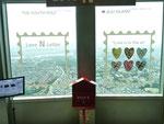 Auf dem Seoul Tower, Südkorea. Vielen Dank an Linke1896!