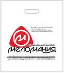 CD DVD Винил MP3: Пакет с прорубной ручкой 35х40см