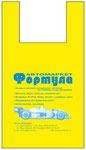 """Запчасти аккумуляторы фильтры: Пакет """"Майка"""" 28х50см"""
