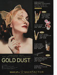 MAX FACTOR DUST JAPAN